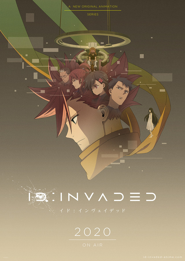 ID: INVADED anime series cover art