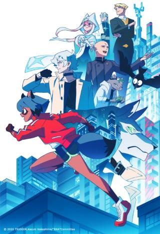 BNA: Brand New Animal anime series cover art