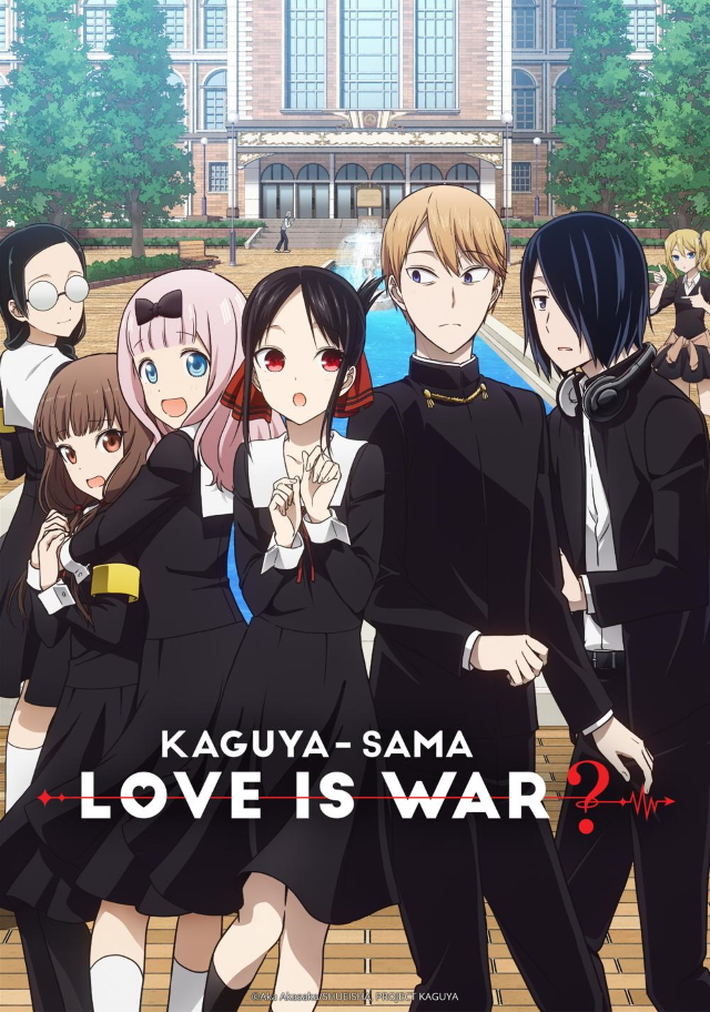 Kaguya-sama: Love is War Season 2 anime series cover art