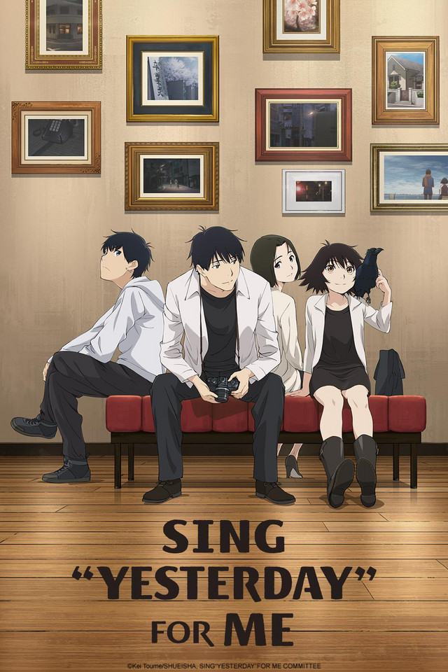 "Sing ""Yesterday"" for Me anime series logo"