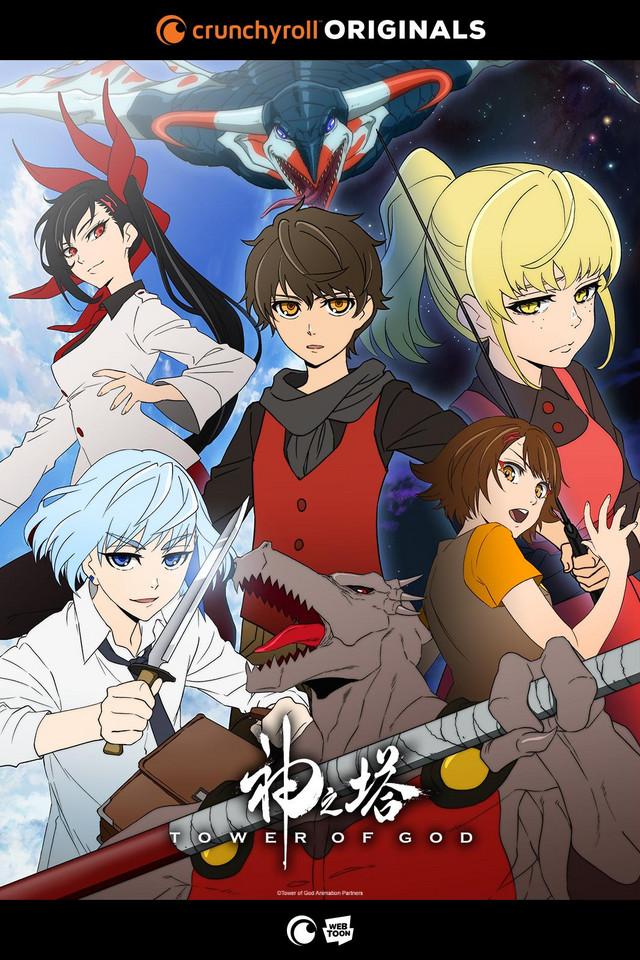 Tower of God anime series cover art