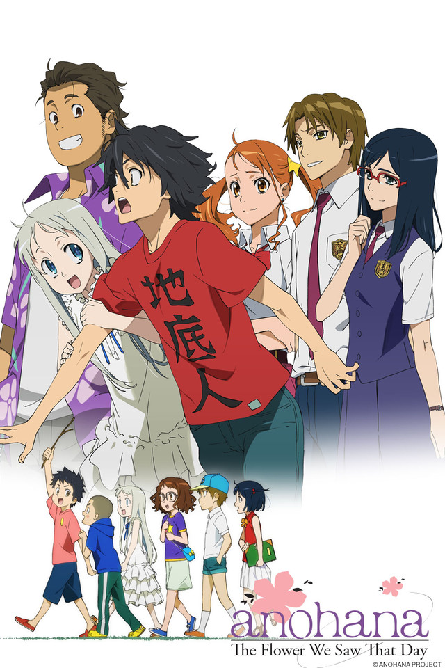anohana: The Flower We Saw That Day anime series cover art