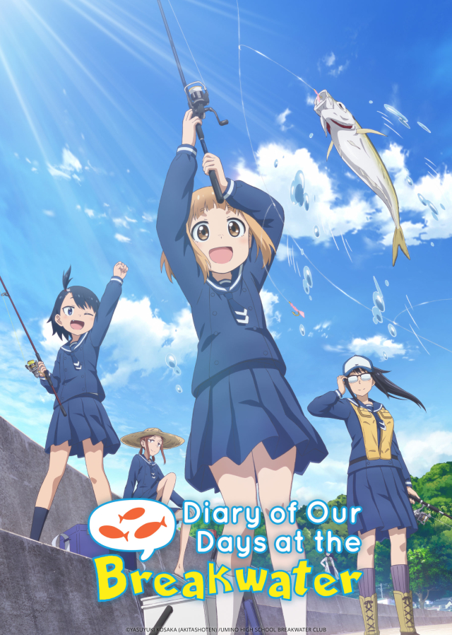 Diary of Our Days at the Breakwater anime series cover art