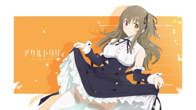 Shenlin Kuo from the anime series Assault Lily: Bouquet
