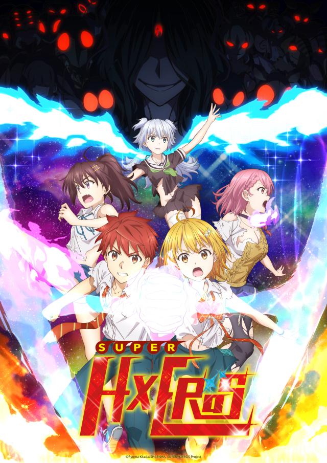 SUPER HxEROS anime series cover art