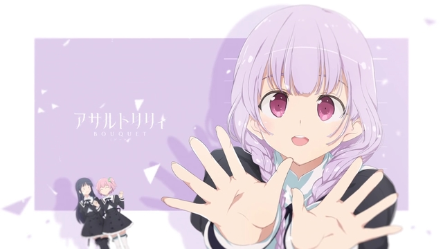 Yuri Hitotsuyanagi from the anime series Assault Lily: Bouquet