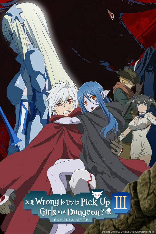 Is It Wrong to Try to Pick Up Girls in a Dungeon? III anime series cover art
