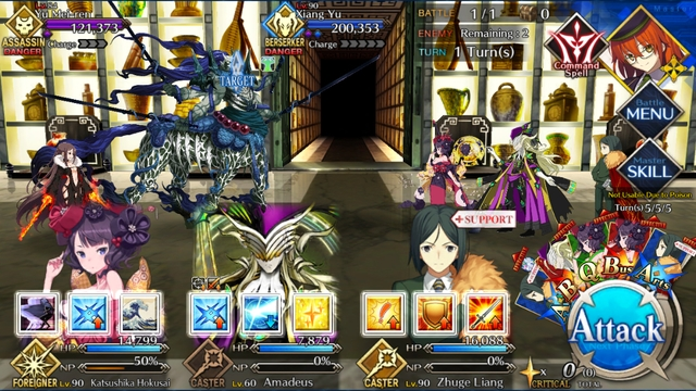 The fight against Xiang Yu and Yu Mei-ren from the game Fate/Grand Order: Lostbelt 3 - SIN