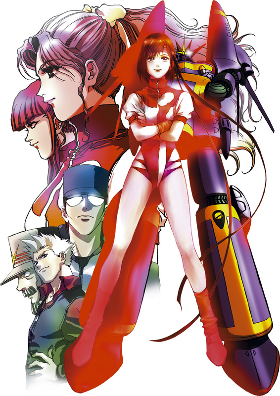 Gunbuster anime series cover art