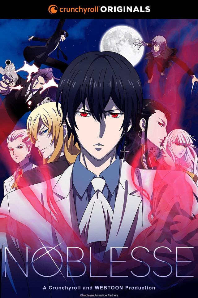 Noblesse anime series cover art