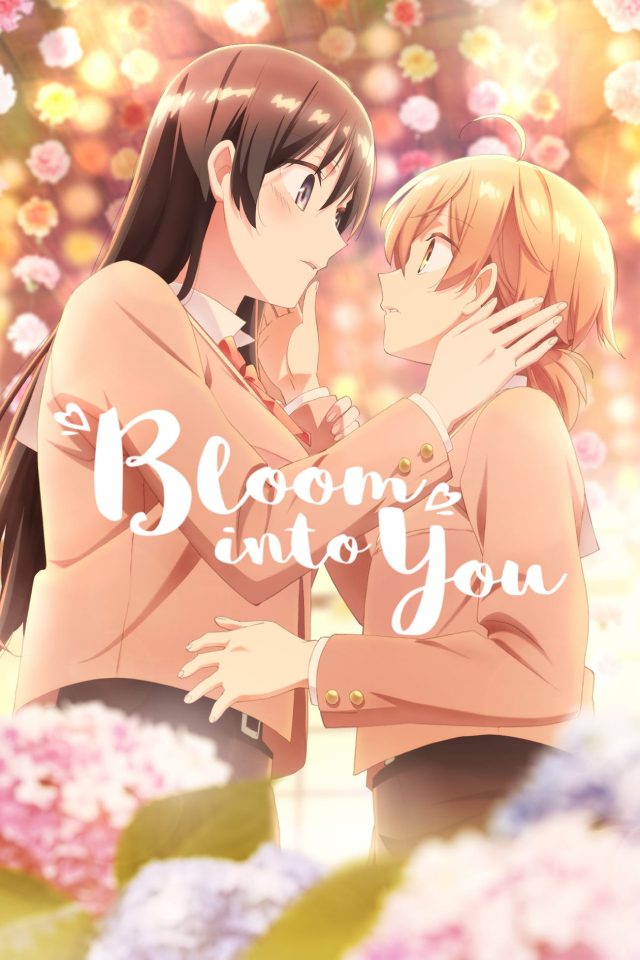 Bloom Into You anime series cover art