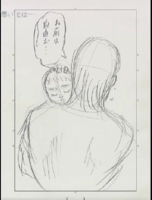"The ""final panel"" Isayama drew for Attack on Titan in 2018"