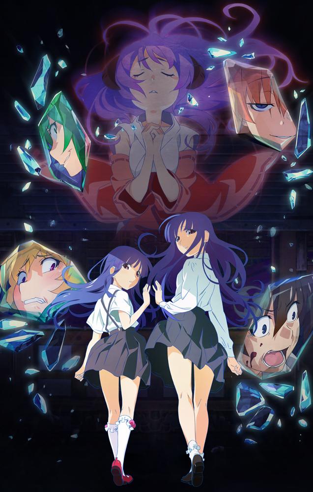 Higurashi: When They Cry - Gou anime series cover art