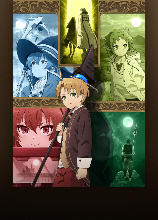 Mushoku Tensei: Jobless Reincarnation anime series cover art