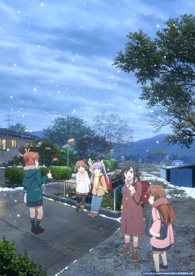 Non Non Biyori Nonstop anime series cover art
