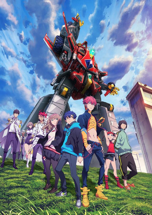 SSSS.Dynazenon anime series cover art