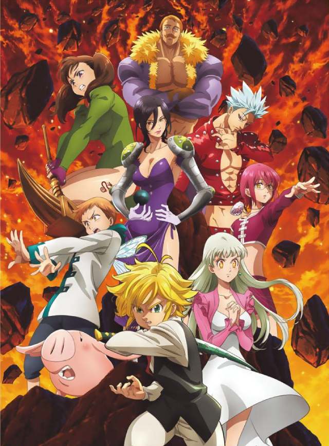 The Seven Deadly Sins: Dragon's Judgement anime series cover art