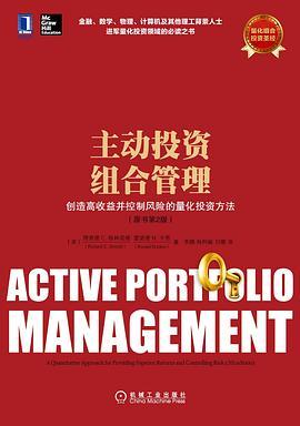 行為金融與投資心理學(原書第6版) pdf epub mobi txt 下載 - 小哈圖書下載中心