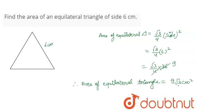Find the area of an equilateral triangle of side 16 cm.