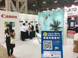 Tourism EXPO Japan canon