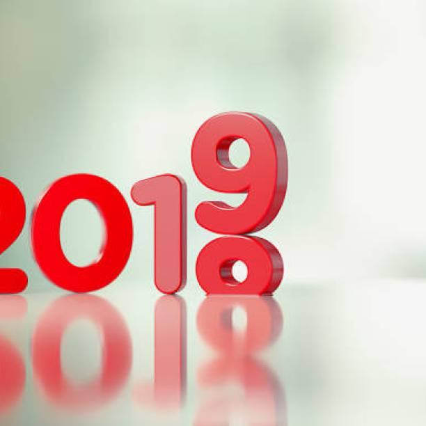 Belle et douce année 2019