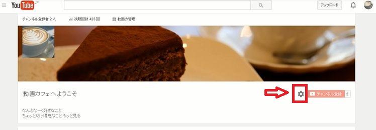 Youtube の 概要 欄 と は