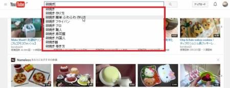 まずは簡単に♪YouTubeで検索キーワードを見つけてタイトルをつけよう!