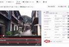 LINE Cameraでブログの写真に文字入れ機能を使って署名を入れる方法