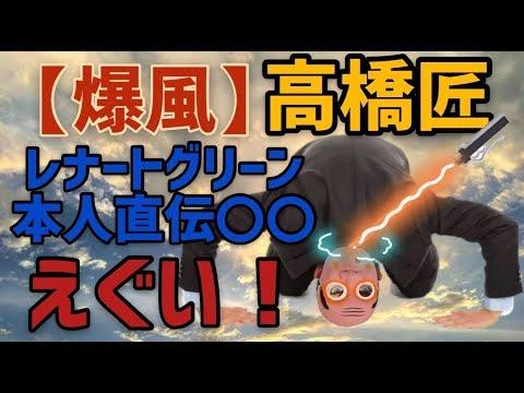 貴州梵淨山航拍!!! – 長さ: 5:54。 | 動畫ニュース