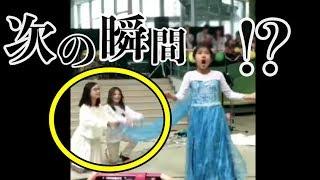 【海外の反応】衝撃!日本の子供たちが披露した驚きの演技に外国人絶賛!小学生のある光景とは?【すごい日本】