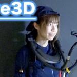 密着!あのバーチャルYouTuberさんみたい!3Dモーションキャプチャーが凄い……!