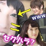 藤田茜のびっくり登場で爆笑する松岡禎丞「確かにセクハラかも知れない」www