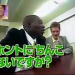 【ファニエスト外語学院】※腹筋崩壊注意!!! マジで面白いのまとめました! (PART1)