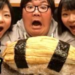 【大食い】びっくり穴子寿司(1.2㎏)を双子の大食いチャンピオンと爆食い!