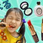 口紅食べちゃうぞ!!とっても可愛いハローキティ♡バレンタインコスメチョコ♪Hello Kitty himawari-CH