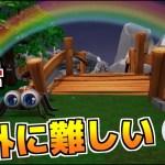 【Golf It!】可愛いクモがお出迎え!あつこ視点#13【あしあと】