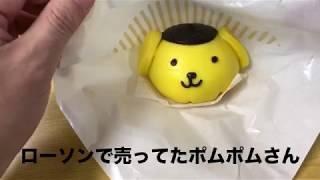 【かわいい】ポムポムプリンまん カスタード味