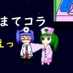 【ゆっくり実況】最終回  面白いゲーム発見・・!!【夢核】 part4
