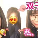 [日本語字幕]モモの可愛い双子とは..!😍[TWICE]