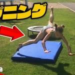 【ハプニング】女子がトランポリンで!?世界の失敗動画!【Video Pizza】