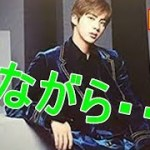 【BTS】ジンの姿にシュガもびっくり・・・!