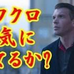 海外の反応 感動! 生みの母親である日本人を見つけたアメリカ人の話しに泣きじゃくる外国人?