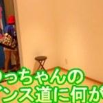 ダンス未経験アラサープロダンサーへの道vol 3 まさかのハプニング!?