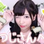 【簡単】3分でできる♡可愛い羊ヘアの作り方!〜ゆるく歌ったり雑談しながら〜