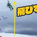 【衝撃】ぶっ飛びすぎwジェットスキーの思わず笑うハプニング映像まとめ【Video Pizza】