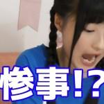 【DAISO】マニキュア紹介中にハプニング!?