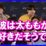 【防弾少年団 日本語字幕】BTSメンバーが感動したアーミーのある行動とは!?【バンタン翻訳してみた】