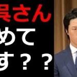片山晋呉、石川遼もびっくりの謝罪会見!坂上忍吠える!!