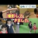 【オービィ横浜】触ってビックリ!!驚くことばかり!!スクイーズとは真逆の衝撃の硬さに苦笑い?!