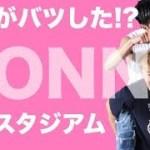 【東方神起】日産スタジアム2018東方ダンサーのIGにビギストから感動の声!